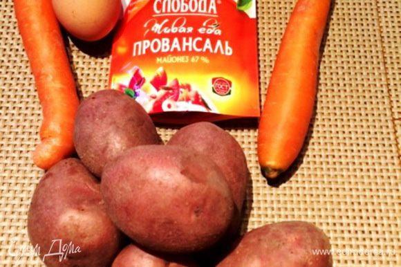 Это наши основные ингредиенты. Тщательно моем картофель, яйца и морковь.
