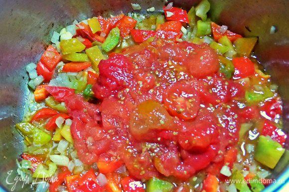 Перенести в обжаренные овощи. Если томаты кислые, добавить сахар (ложку).