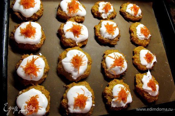 Достаем из духовки печенье и ложкой наносим на него глазурь. Она прекрасно ложится, не течет и блестит. В серединку можно положить немного натертой цедры, или моркови, или каплю абрикосового джема. Затем ставим печенье на 5 — 10 минут в выключенную духовку, чтобы подсушить глазурь.