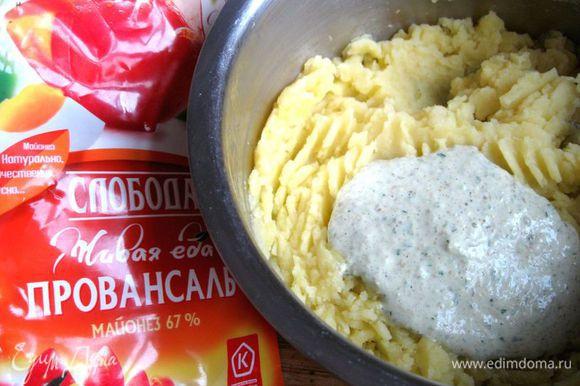 Добавь в пюре 2 столовые ложки соуса (его приготовление дано в шагах 14 — 16), лимонную цедру, натертую на мелкой терке, мелко порезанные петрушку и шнитт-лук. Посолить и поперчить пюре, тщательно перемешать.