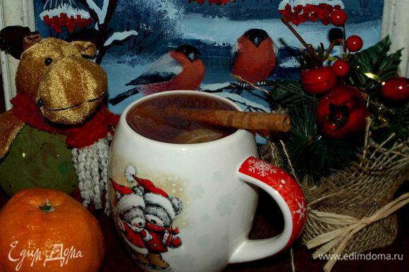 Теплых праздников!