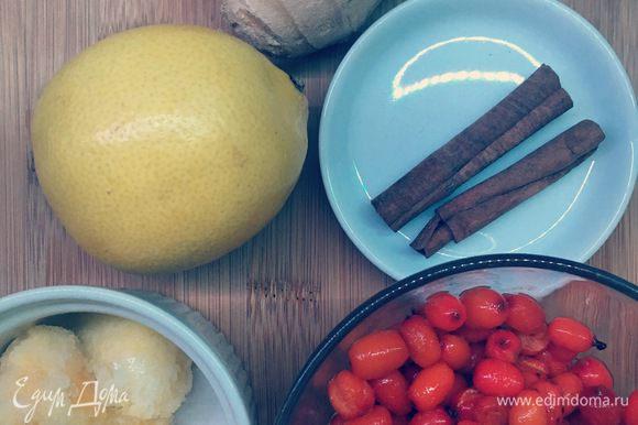Лимон нарезать на кружочки. Имбирь почистить. Ананасы нарезать на небольшие кусочки.