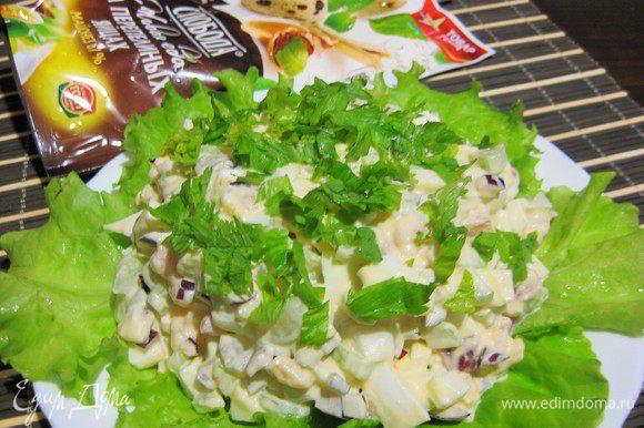 Еще вариант подачи — на листьях салата, сверху посыпаем зеленью сельдерея.