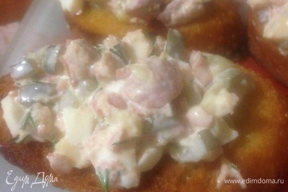 Выкладываем нашу закуску на багет. Его предварительно можно натереть чесноком. Приятного аппетита!