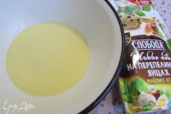 Растопить сливочное масло и дать остыть.