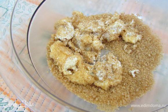 Приготовить карамельную основу. Смешать коричневый сахар и сливочное масло.
