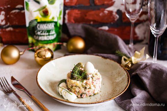 Подавайте украсив укропом (по желанию можно добавить перепелиное яичко и корнишоны). Приятного аппетита и вкусного вам Нового года.
