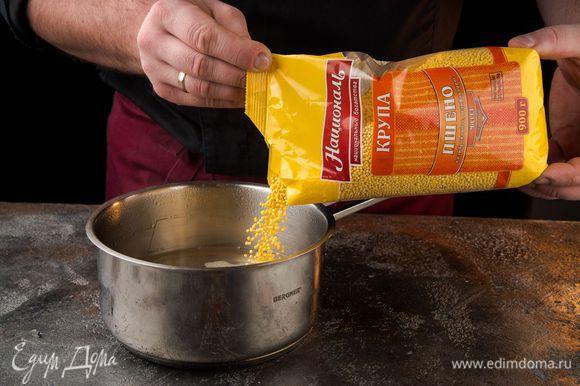 Пшено залить водой, добавить соль и сахар и варить на медленном огне до готовности.