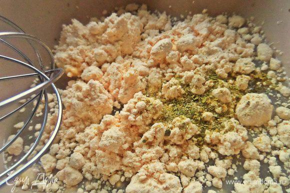 Смешиваем яйцо или яичный порошок, как у меня (3 ст. л.) со сметаной и водой. Добавить любимые приправы по вкусу.