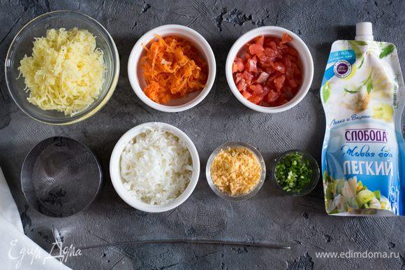 Отварный яйца очистите и отделите желтки от белков и натрите на мелкой терке. Картофель и морковь, по отдельности натрите на мелкой терке. Лук зеленый мелко нарежьте. Семгу так же нарежьте на мелкие кубики.