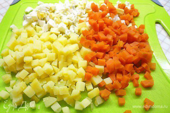 Картофель, морковь и яйца очищаем и нарезаем маленькими кубиками.