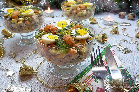 Укладываем салат в порционные салатники, украшаем раковыми шейками, перепелиными яйцами и веточками укропа.