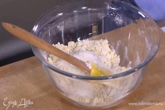 Муку и предварительно размягченное сливочное масло растереть в крошку, затем добавить кокосовую стружку и еще немного растереть.