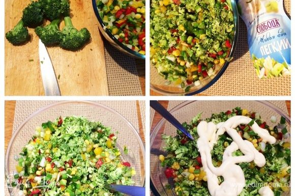 Также нарезаем брокколи и все отправляем в салатник. Перемешиваем, солим и перчим по вкусу. Добавляем майонез.