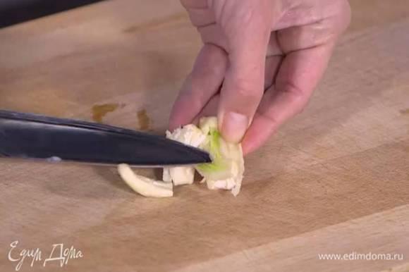 Чеснок почистить, раздавить плоской стороной ножа и, удалив горькую сердцевину, порезать.