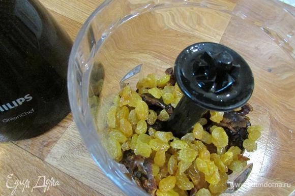 В чашу блендера выложить финики, изюм вместе с коньяком. Пробить до однородности.