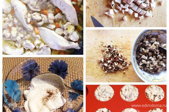 Параллельно я тушила куриное филе с луком и морковью в одной сковороде. А в другой — шампиньоны, нарезанные кубиком, с луком. Перчим и солим все по своему вкусу. Готовое филе нарезаем кубиком и смешиваем с грибами, добавив горсть рубленых грецких орехов. 1/2 ч. л. желатина заливаем небольшим количеством воды, даем набухнуть минут 5 — 10. Затем нагреваем на водяной бане до полного растворения желатина (не кипятим). Берем по 2 ложки сметаны и майонеза, смешиваем, солим и перчим. К полученной массе добавляем остывший желатин, перемешиваем. Сметанно-желатиновую смесь добавляем к мясу с грибами и опять все перемешиваем. Раскладываем в силиконовую форму меньшего размера, это будет наша начинка внутри пирожного — сюрприз. Отправляем застывать в холодильник. Я для ускорения процесса отправила в морозилку.