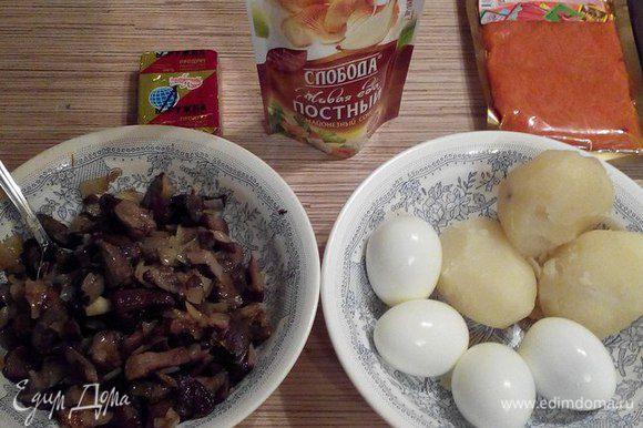 Готовые грибы, яйца и картофель охладить.