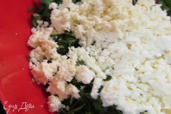 В миске смешать всю зелень и сыр.
