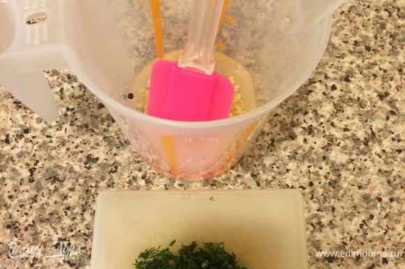 В миске смешать растительное масло, уксус, чеснок (выдавить через пресс), черный перец, душистый перец, соль и сахар.