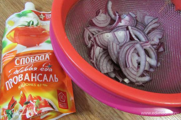 Нарезанный лук бланшировать в кипящей воде с добавление уксуса.