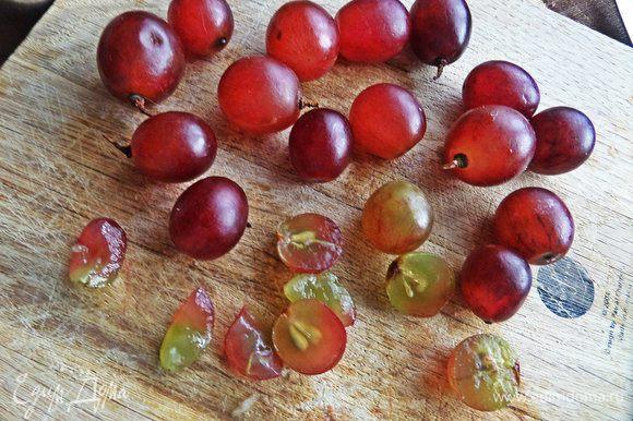 Из винограда удалить косточки, если есть.