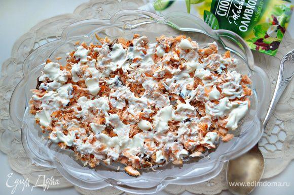 Приступаем к формированию салата. Для этого на праздничное блюдо выложите первым слоем лосось и равномерно промажьте майонезом ТМ «Слобода» Оливковый.