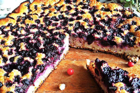 Пирог небольшой, съели — не заметили)))