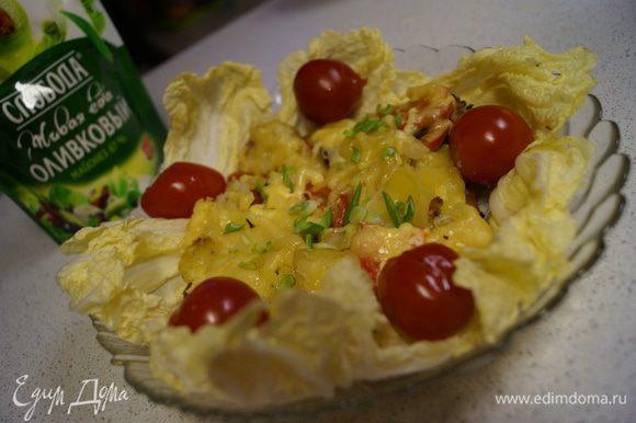 Выкладываем блюдо на красивую тарелку и для красоты добавляем листья пекинской капусты, зеленый лук и маринованные помидоры. Приятного аппетита!