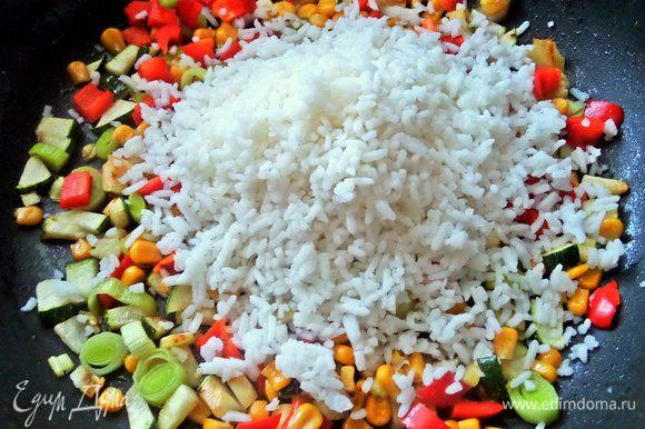 Высыпаем готовый рис.