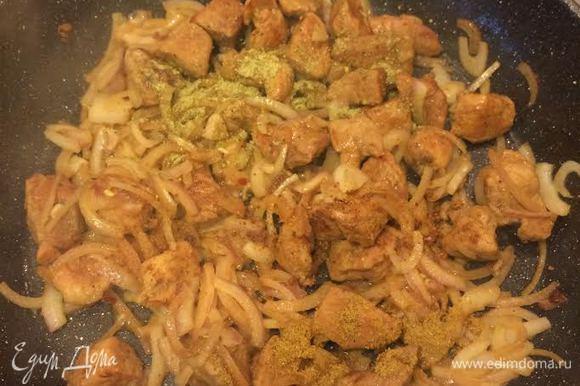 Затем добавить сванскую соль, хмели-сунели, кориандр, перемешать.