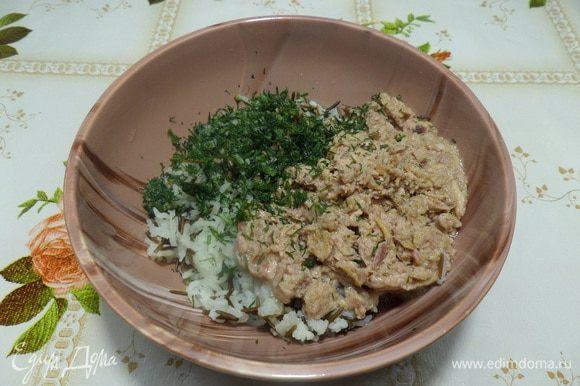 Готовим начинку. В чашку выкладываем отварной рис, консервированного тунца ТМ «Магуро» и зелень (укроп). Хорошо перемешиваем. По вкусу можно добавить смесь перцев.