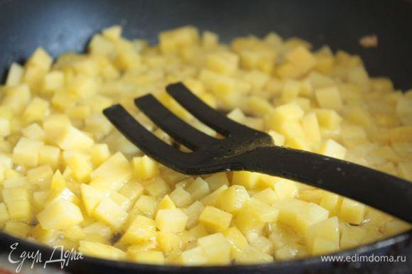 Для начинки нарежьте картофель, бекон и лук мелким кубиком. Обжарьте сначала картофель с луком, затем добавьте бекон и доведите до готовности (у меня ушло примерно 10 минут).