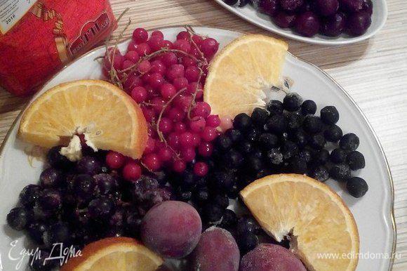 Для приготовления компота берем замороженные ягоды: сливы, виноград черный, смородина красная, смородина черная, вишня, черноплодная рябина и апельсин (он придает компоту приятную горчинку и свежий цитрусовый аромат).