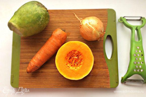 Подготовить, помыть и почистить овощи.