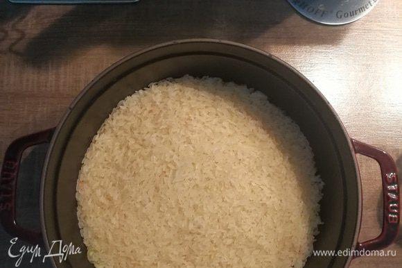 Промытый рис выложить следующим слоем на капусту и также распределить по всей поверхности.