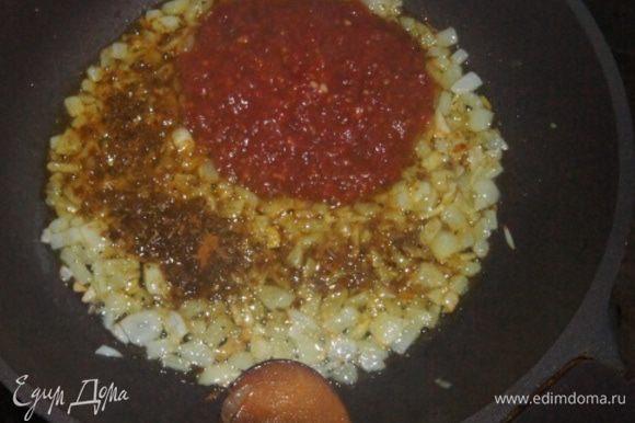 Добавить специи и томатную пасту, готовить еще 2 минуты.