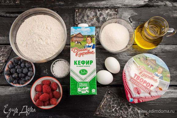 Для приготовления оладий нам понадобятся следующие ингредиенты.