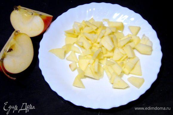 Яблоко очистите и нарежьте мелко. Если у вас мелкие яблоки, то возьмите два.