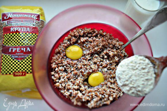 Яйца взбить, добавить соль, сахар. В отваренную гречневую кашу добавить кефир и влить яйца. Затем порционно добавить муку с содой, размешать и дать постоять около 10 мин.