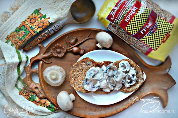 Подавайте гречневые оладьи горячими, полив грибным соусом. Приятного вам аппетита!