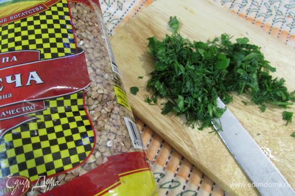 Зелень (петрушка и укроп) помыть, обсушить и мелко нарубить.