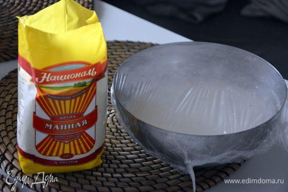Перелить тесто в миску, накрыть пищевой пленкой и убрать в теплое место на 7 — 10 минут.
