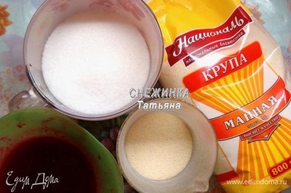 Отмеряем необходимое количество сахара и манной крупы ТМ «Националь».