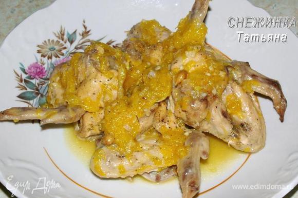 Подавать, как я уже говорила, можно с птицей. Очень вкусно было с куриными крылышками, томленными в пиве с апельсиновым соусом, рецепт которых я выкладывала ранее http://www.edimdoma.ru/retsepty/35071-kurinye-krylyshki-iskushenie-tomlenye-v-pive-s-apelsinovym-sousom Приятного аппетита!!!