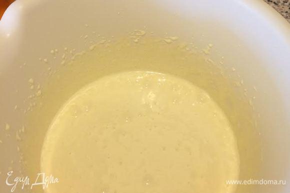 Духовку нагреть до 180°С. В миске хорошо взбить (5 — 10 минут) 2 желтка+яйцо+сахар.