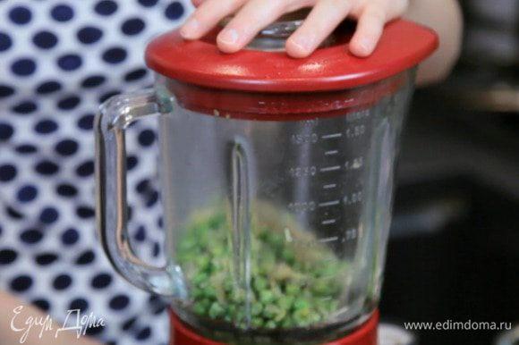 Затем взбить горох в блендере в пюре, добавляя небольшое количество воды.