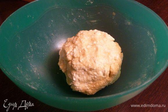 Собрать тесто в шар и отправить в холодильник на 20 — 30 минут.