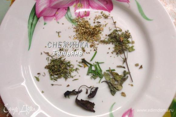Готовим пряности для запекания тыквы: базилик зеленый (у меня коричный), базилик фиолетовый, майоран, тимьян, орегано и свежий розмарин.
