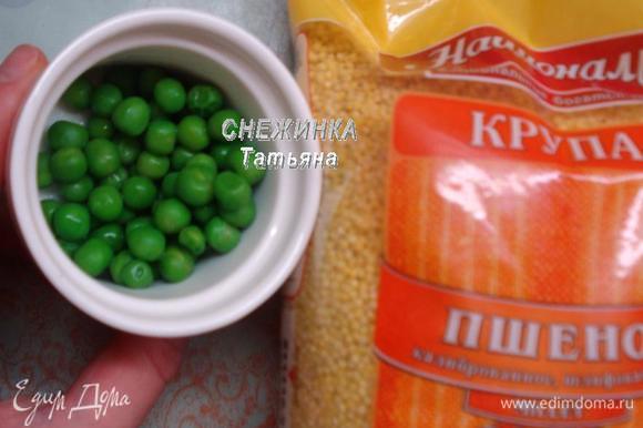 Зеленый горошек свежий и замороженный отвариваем до готовности.